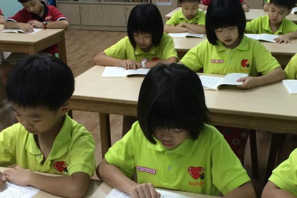 agape little uni preschool childcare student care