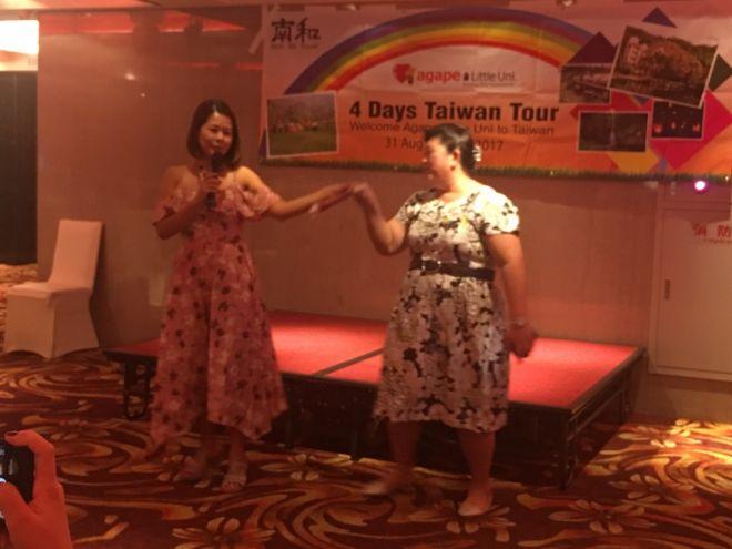 agape little uni preschool childcare taiwan trip